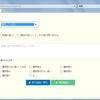 Spring Boot + npm + Geb で入力フォームを作ってテストする ( その50 )( 入力画面3を作成する3 )