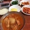 ソウル旅行「グラッドホテルマポ 」で宿泊と周辺ボッチ五食