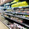 San Diegoの韓国系スーパー(H Mart)@テメキュラ、CA