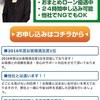 ライフインベストは東京都中央区銀座2-8-19の闇金です。