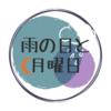 夜明け前日記❼検証終了!!