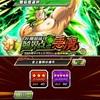【ドラゴンボールZ】狂瀾怒濤!!臨界点の悪魔 super2を初見でやってみた【ドッカンバトル】