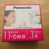 【レビュー】Panasonic製蛇口型浄水器『TK-CJ12』が長く使えて機能も十分で超オススメ!