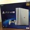 【レビュー】PS4 Proホワイト購入!古いPS4からのデータ移行と4KHDRのディスプレイとの設定方法