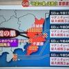 春野 首都直下地震域まで185Km