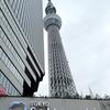 おのぼりさんなので東京スカイツリーに上る