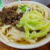 【吉田のうどん】河口湖周辺で山梨名物の2つの麺類を食べてきました【不動ほうとう】