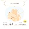 34W0D☆とうとう34週!(∩´∀`)∩(∩´∀`)∩(∩´∀`)∩