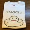 TplantでオリジナルTシャツを作ってみた(完成編)