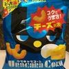 ウラキャラコーン チーズ味