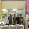 フランチャイズ&起業・独立フェア【東京】初出展を終えて