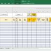 【管理表】仕入管理表シートの説明書【Excel】