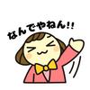 さまぁ〜ず×さまぁ〜ず 3/26放送分「面白い話があってね」という前振りがある話を聞く際には厳重ば注意が必要である、という大竹の戒めが面白い!!