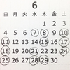 BUNDEstudy 6月スケジュール