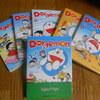 【ドラえもん本レビューその99】スペイン語版ドラえもんカラー作品集(Doraemon Edicion a Color)