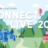Googleローカルガイドの無料招待 カリフォルニア州サンノゼ「コネクトライブ」に今年も申し込む