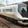 近鉄乗車記・鉄道風景276…20210621