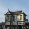 自分のルーツを辿る9 愛媛旅行⑧ 松山市 道後温泉