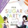 Peach sugar snowライブ情報☆