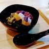 【グルメ】台湾スイーツいかがですか? 大久保駅徒歩1分『有點甜(ユウテンテン)』で芋圓を食べてみよう