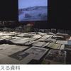 NHK 沖縄で、あの 『沖縄と核』 スピンオフ - 9月19日から22日まで四日連続放送、お見逃しなく !!!