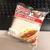 ヤマザキ『ランチパック たっぷりソース焼きそば』(ランチパック7種目)(パン17個目)