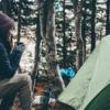 高い登山用品を好日山荘で堅実に安く買う方法