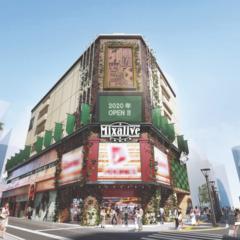 【特報】新LIVEエンターテインメントビルで『進撃の巨人』イベントが開催決定!