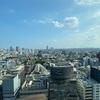 渋谷ソラスタにてイベントを開催しました^_^