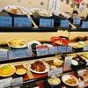 一般利用もOK! 札幌市役所本庁舎食堂(地下食堂)|北海道札幌市