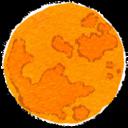 オレンジな満月
