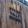 ビールの聖地、スプリングバレーブルワリーに行ってきて数量限定のビールを飲んできた