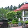 """【好きホテル】おひとりさまで泊まったホテルで良かったところをおすすめしますね!その1""""箱根でお安く平日4泊!"""""""