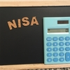 NISA制度開始からもうすぐ5年、非課税期間終了後はどうしよう [資産運用] [NISA]