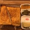 トーストセットダブル クリーミー生食パン 「武蔵境のラ・パン&ドルチェ」