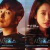 韓国ドラマ「シーシュポス: The Myth」最終話までの感想
