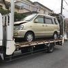 厚木市からレッカー車で車検の切れた故障車を廃車の引き取りしました。