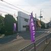 花菖蒲まつり1週間前 at水月公園 @池田市