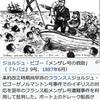 【19th Century Chronicle 1886年(M19)】