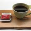 岐阜県観光大使の感謝~コーヒーありがとうございます。~