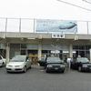 岡山県道181号 和気停車場線