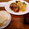 「寺尾食堂」の「ハンバーグのマスタードソースランチ」