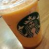 【松戸】スターバックス・コーヒー アトレ松戸店