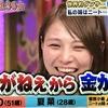 菅原小春のヤバすぎる姉タテジマヨーコのエピソードトークがぶっ飛んでる!