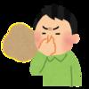 便秘で体臭が便の臭いになる?