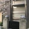 実際に本能寺があったところは市役所前ではないという事実