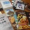 コミックマーケット93(1日目)