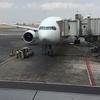 JAL32便 バンコク〜羽田 〈プレミアムエコノミー〉