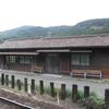 大井川鐵道-17:青部駅