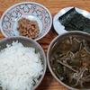 海苔と納豆と吸い物